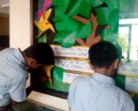 I H Display Board